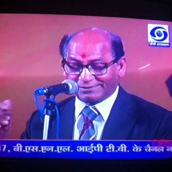 Dr. Kunwar Bechain